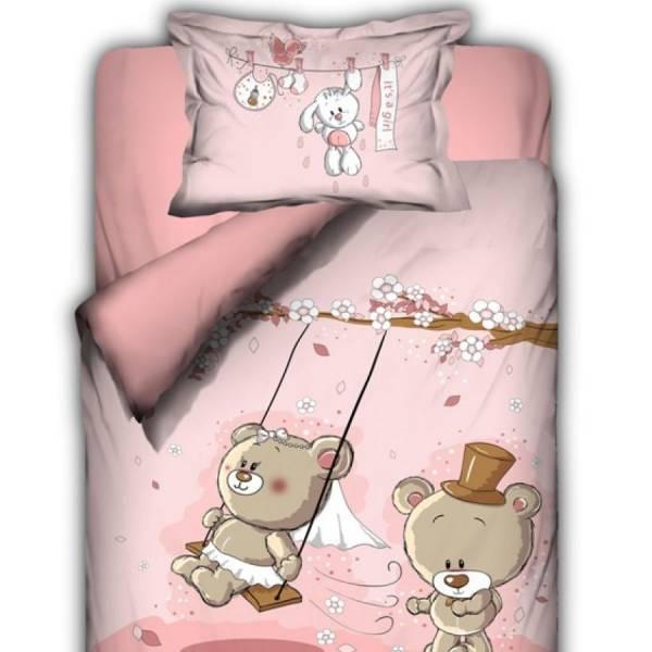pink-dream